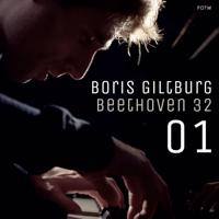 Boris Giltburg - Beethoven 32: Sonata No. 1 (Visual Album) artwork
