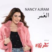 El Omr  Nancy Ajram - Nancy Ajram