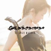 Gannenmono - EP (feat. Kenny Endo & 円 昇寿)