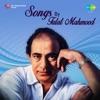 Songs by Talat Mahmood