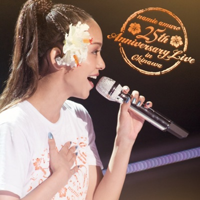 Namie Amuro 25th Anniversary Live in Okinawa at Ginowan Seaside Park 2017.9.16 - Namie Amuro