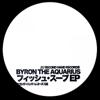 Byron the Aquarius - Dr. Who Dat (feat. MDMA) artwork