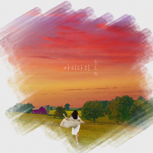 So Hee Song – Arirari – Single