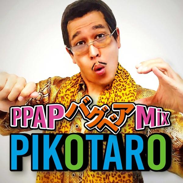PIKOTARO - PPAP Bugbear Mix