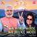 Na Ruke Modi Na Jhuke Modi - Bappi Lahiri