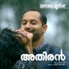 Athiran (Original Motion Picture Soundtrack) - Single