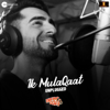 Ik Mulaqaat Unplugged From Dream Girl - Meet Bros & Ayushmann Khurrana mp3