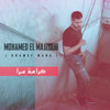 Mohamed El Majzoub - Kramet Mara - Single