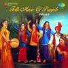 Folk Music of Punjab Vol 2 Single