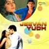 Jeevan Yudh