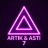 Artik & Asti - Под гипнозом обложка