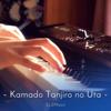 SLSMusic - Kamado Tanjiro no Uta ilustración