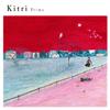 Primo - EP - Kitri