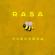 Пчеловод - RASA