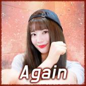 Again Raon Lee - Raon Lee