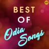 Best of Odia Song