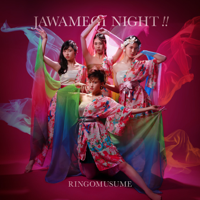 RINGOMUSUME(りんご娘) - Kimi-Dake artwork