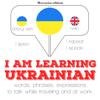 J. M. Gardner - I am learning Ukrainian: I Listen. I Repeat. I Speak.  artwork