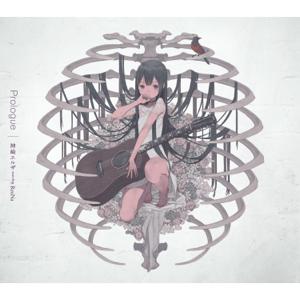 Elza Kanzaki & ReoNa - Prologue - EP