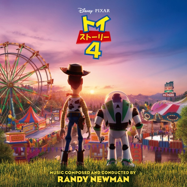 Randy Newman - Toy Story 4 (Japanese Original Motion Picture Soundtrack)