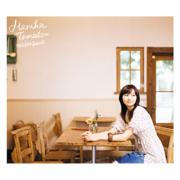 Naissance - EP - Haruka Tomatsu - Haruka Tomatsu