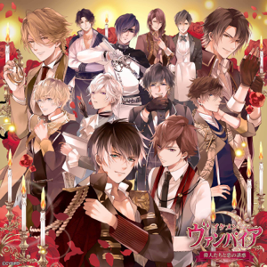 "Hama Takeshi - Vampire Music Collection (Dating Simulation Game for Women""Ikémen Vampire: Temptation in the Dark"" Original Soundtrack)"