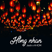 Hong Nhan (KICM Remix)