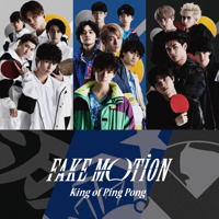FAKE MOTION (Special Edition) - EP - King of Ping Pong