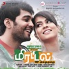 Mirattal Original Motion Picture Soundtrack EP