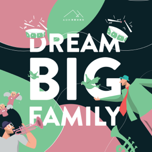 Various Artists - Dream Big Family