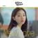 New Love - NCT U