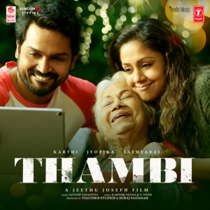 Govind Vasantha - Thambi (Original Motion Picture Soundtrack) - EP
