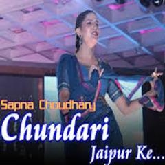 Sapna Chaudhary Haryana