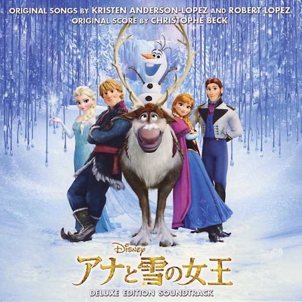 Frozen (Japanese Original Motion Picture Soundtrack) [Deluxe Edition]
