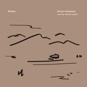 Hiroya Tsukamoto - By the Sea