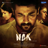 Yuvan Shankar Raja - NGK (Telugu) [Original Motion Picture Soundtrack]