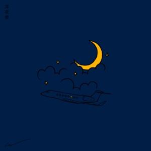 Conor Matthews - Midnight Flight