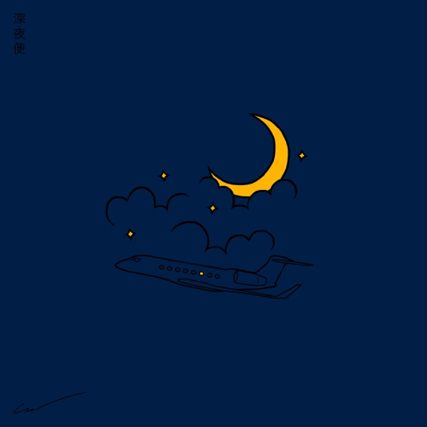 Midnight Flight - Single