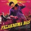 Falaknuma Das Original Motion Picture Soundtrack