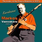 Karadouzeni: The Leader of the Piraeus Rebetiko Markos Vamvakaris in 1930's