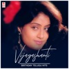 Vijayashanti Birthday Telugu Hits