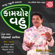 KamcHor Vahu - Dhirubhai Sarvaiya