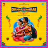 Various Artists - Chaman Bahaar (Original Motion Picture Soundtrack)