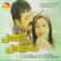 Gokulapaala - Jassie Gift