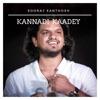 Kannadi Kaadey Single