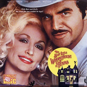 Dolly Parton & Burt Reynolds - Sneakin' Around