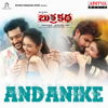 Andanike (From