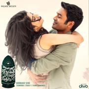 Enai Noki Paayum Thota (Original Motion Picture Soundtrack) - Darbuka Siva - Darbuka Siva