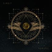 Tamizul - Simrit