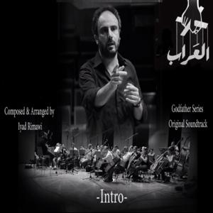 Iyad Rimawi - Godfather Grief